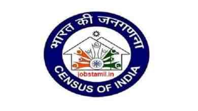 Photo of भारत जनगणना विभाग मध्ये विविध पदांसाठी भरती