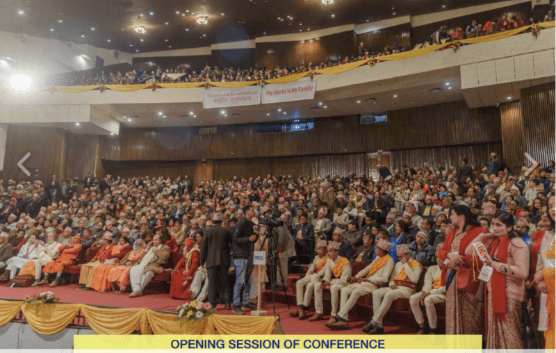 """International Conference on """"Vedic Science and Modern Science"""""""