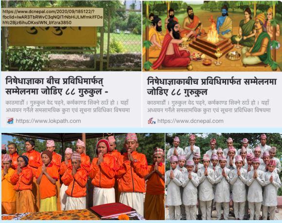 September 2020 Nepal eNews for MIU Alumni