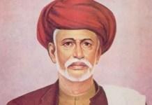 Mahatma Jyotiba Phule MPSC Notes