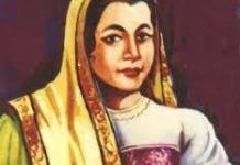 Madam Bhikaji Kama Information in Marathi