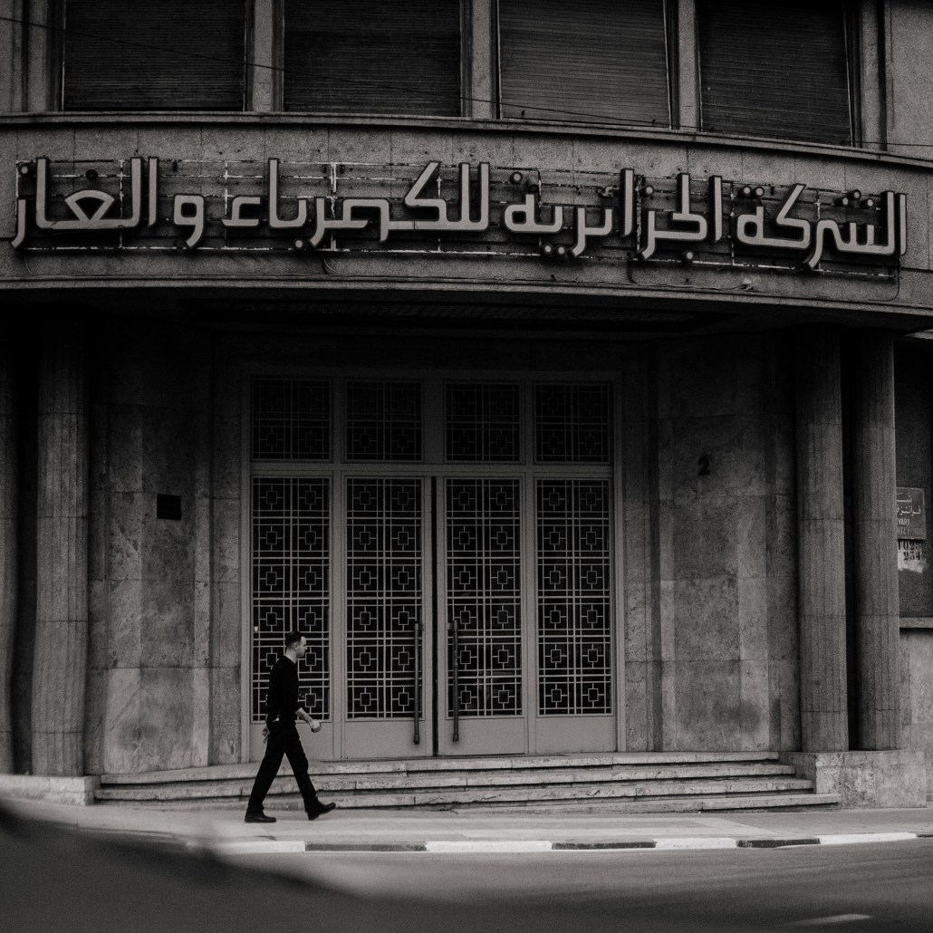 In the streets of Algiers 25