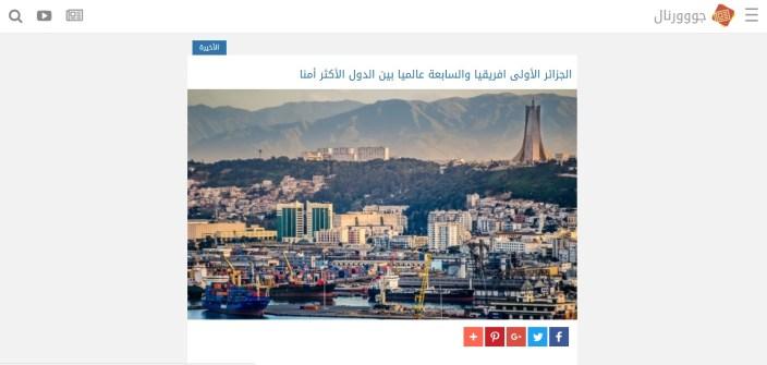 Copyright et non-respect des droits d'auteur en Algérie 1