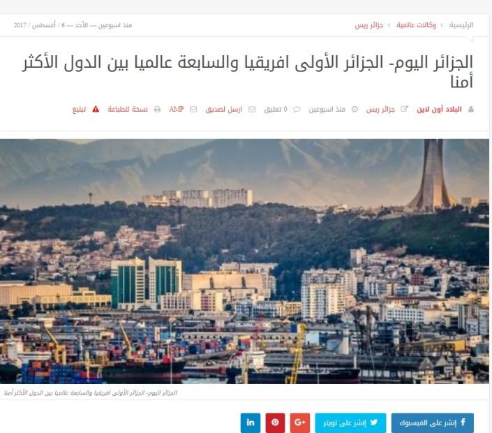 Copyright et non respect des droits d'auteurs en Algérie - Al joornal