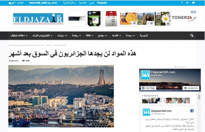 Copyright et non-respect des droits d'auteurs en Algérie - El Djazair 365