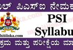 KSP Civil PSI Syllabus