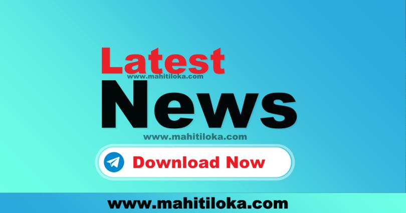 Mahitiloka Latest News