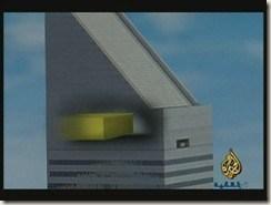 حركة ضابط الذبذبات مع المبنى
