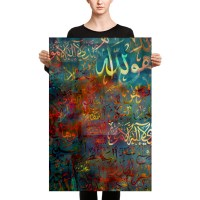 Allah names Arabic Calligraphy Canvas 1 - MAHREF Arabic ...