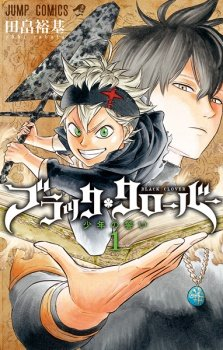 Black Clover Chapter 259 Bahasa Indonesia Bahasa Indonesia