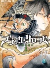 Black Clover Bahasa Indonesia