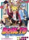 Boruto: Naruto Next Generations Bahasa Indonesia