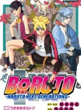 Boruto: Naruto Next Generations Bahasa Indonesia