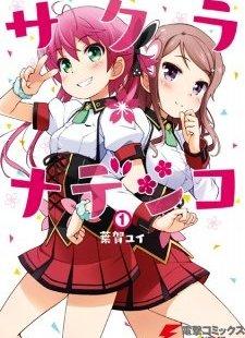 Sakura*Nadeshiko