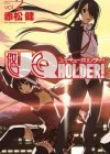UQ Holder! Bahasa Indonesia