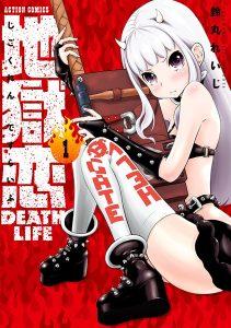 Jigokuren: Death Life