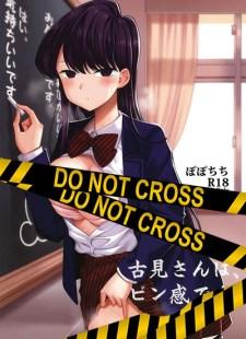 Komi-san wa, Binkan desu.