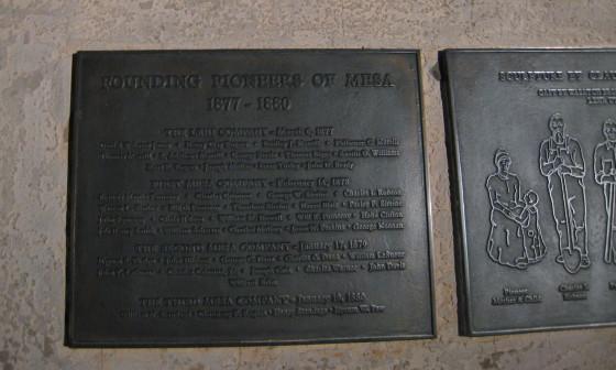 Az Mesa Pioneer Park 00461
