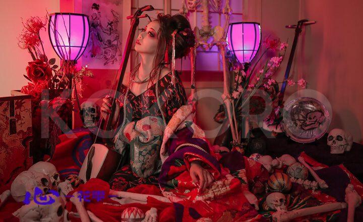 聞きしより見て恐ろしき地獄かな | ブログ │ 京都舞妓・花魁 ...