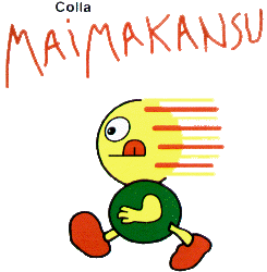 26/12/2018 Sansi del Masnou