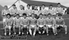 The Brosna team winners of the 1989 County Junior Football Championship title after the defeated Knocknagoshel in a replay on the score line of 0-9 to 1-5 in Castleisland. Front from left: Seán Murphy, Mike Murphy, Tom Murphy, Kevin Leane, Captain; Jimmy Keane, Adrain Browne and Tim Geaney. Back from left: Neily Nolan, Mike Moriarty, Mike Broderick, Pat O'Rourke, Brendan Lane, Tim Broderick, Patrick O'Connor and J.J. Canty. ©Photograph: John Reidy 21-10-1989