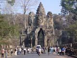 so_gate1.jpg