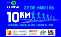 10 km de dourados 2016 – Dourados-MS