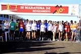 4ª Maratona de Revezamento VO2 – Campo Grande – MS – Fotos