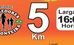 2ª Corrida de Verão – Ponta Porã-MS