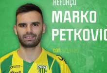 Photo of Tondela assina com defesa internacional sérvio Marko Petkovic