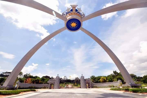 Istana Bukit Serene
