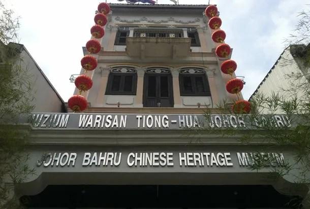 Muzium Warisan Tiong Hua