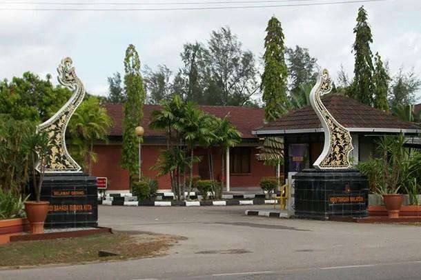 Pusat Budaya Kraf Terengganu