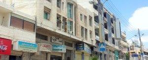 Oriente Médio: o sonho de um centro para a comunidade