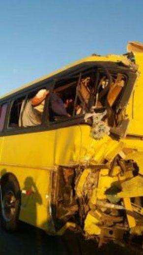 ônibus-169x300