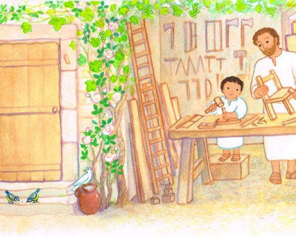 Jésus dans l'établi, dans Une journée avec Jésus, Maïte Roche, Mame