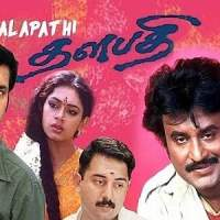 Thalapathi-1991-Tamil-Movie-Download