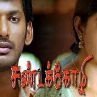 Sandakozhi-2005-Tamil-Movie-Download