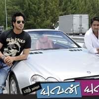 Yuvan-Yuvathi-2011-Tamil-Movie-Download