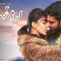 Igloo-2019-Tamil-Movie