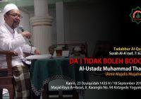 Tadabbur Al Qur'an: DA'I TIDAK BOLEH BODOH