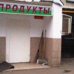 Найдены «похищенные» в Москве дети