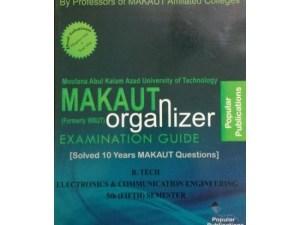 ECE 5th Semester (WBUT) Makaut Organizer Guide Book