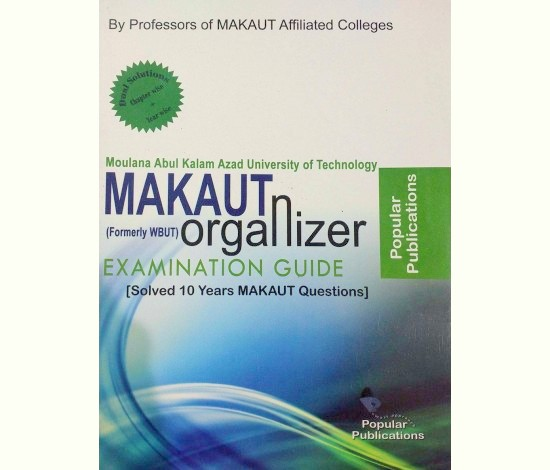 You are currently viewing Buy Makaut Organizer for getting Good Marks in Exam