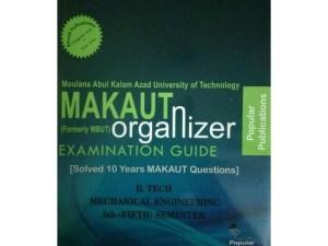 ME 5th Semester (WBUT) Makaut Organizer Guide Book