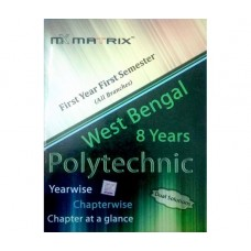 1st Semester Polytechnic Organizer(All Branches)