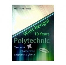 ME 3rd Semester MATRIX (Polytechnic) Organizer