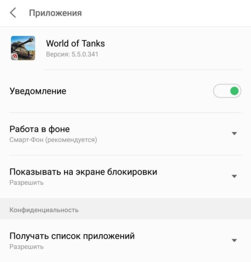 Почему вылетают игры на Android