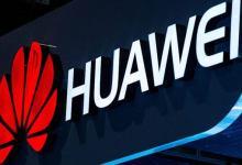 Huawei занесен в черный список в Новой Зеландии 5