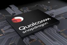 Уязвимость чипа Qualcomm раскрывает пароли пользователей Android 7